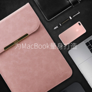 Apple notebook air13.3 inch computer bag Macbook12 bag pro13 protective sleeve 15 case 11