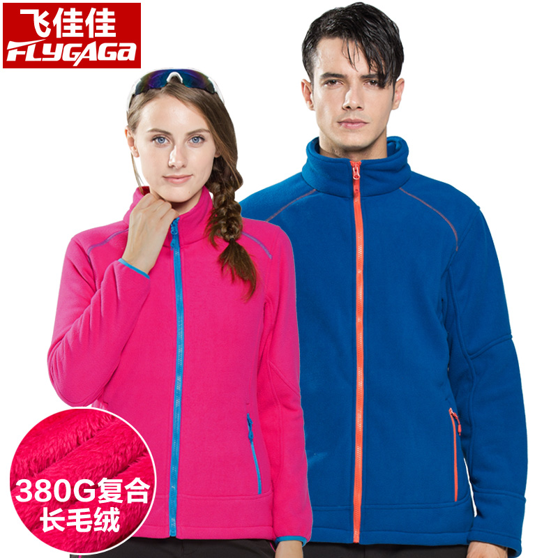 Feijiajia cashmere jacket for men and women thickened slim fleece cardigan outdoor stormwear underwear coralline velvet