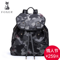 Jin Huli Camo ladies fashion Joker with Backpack