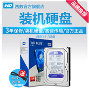 WD/ WD WD10EZEX 1TB desktop mechanical hard disk disk 7200 genuine turn blue westdata