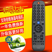 Traveling Remote Controller Applicable to Skyworth TV YK-60JB 60JA 60JC 60JDHA HB HC HD HA-1