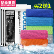 A sports towel dry fit cool magic cold towel wipe and fitness running cool artifact in summer