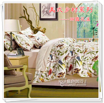 American brand-name foreign trade bed products all cotton Egypt-wide-staple active printing four sets of American rural rain flower Huaxi