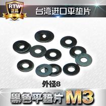 Imported Flat gasket FLAT washer m3*8 Hair black flat meson filament washer O-shaped ring bearing locking washer