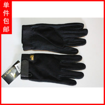 Special summer breathable anti-wear riding gloves male and female general equestrian Gloves