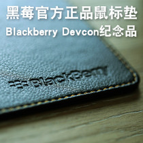 Black. Berry BB official genuine mouse pad DevCon souvenir priv passport q30 perfect match