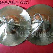 15CM Beijing cymbals Small Beijing cymbals gongs and drums team ringing copper cymbals cymbals cymbals students small copper cymbals Sanjian prop musical instruments