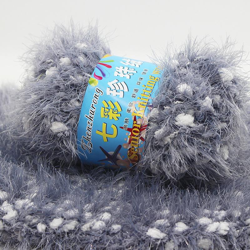 爱莱尔彩点凤羽绒海洋珍珠豆豆绒七彩仿皮草毛线珊瑚绒毛巾宝宝线