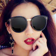 The 2017 New South Korea star Sunglasses tide large RETRO SUNGLASSES round polarizing glasses personality