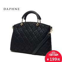 Daphne / Daphne new glossy section Messenger bag fashion trend Lace Ling pattern Tott bag woman