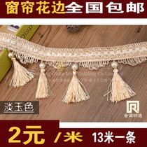 Curtain Jewelry Accessories Wedding accessories lace spike fringed decorative lace curtain pearl sling