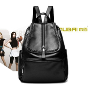 2017 new Korean fashion lady all-match tide backpack leisure travel Pu soft Small Backpack NEW breezy personality