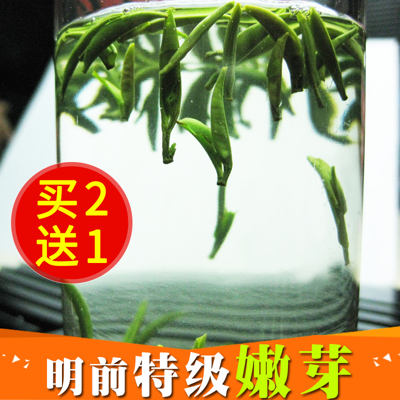 Enshi Selenium-enriched Tea Selenium Chuyuan Green Tea Gongya 2019 New Tea Hubei Specialty Pre-Ming Spring Tea Sparrow-tongue Tea 100g