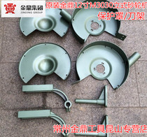 Jiangsu jinding Vertical Grinding Wheel machine (300 vertical 12 inch) M3030 Grinding wheel cover knife holder protective cover