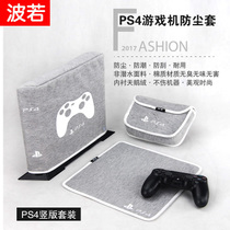 Sony PS4 Host Package Slim Pro Protection Sleeve storage Bag game dust sleeve accessory handle Bag bag