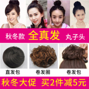 Real hair wig flower lady ring balls Baotou straight hair tie hair ring head costume fluffy hair