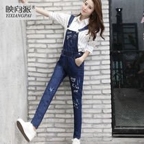 Map to autumn new slim slim straps trousers women casual graffiti painted feet jeans girl Korean version