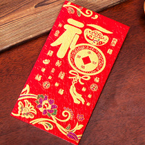 Wedding wedding cloth red wedding ideas wedding blessing envelopes shifted thousands of red envelope bag