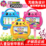 Baby Early Childhood Machine Story Baby Baby Baby Music Toys MP3 Rechargeable Download