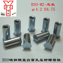 BSO blind hole pressure riveting nut column M2 hexagonal 10 sheet Metal 11 chassis 12 cabinet sheet rivet stud carbon steel zinc