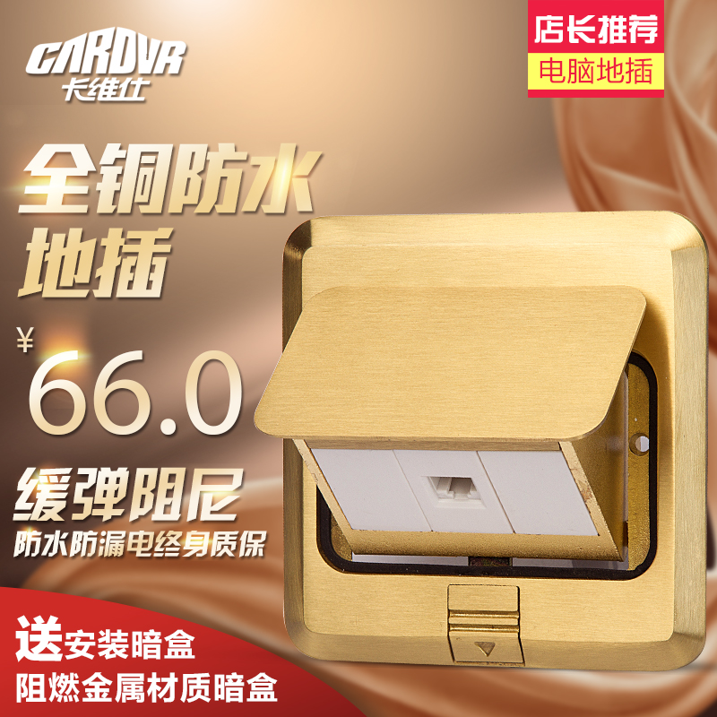 Kavis official copper network network plug floor network cable universal damping slow-release joint single computer