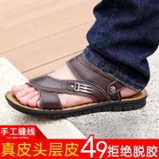 Luyuehan summer men's sandals male leather sandals youth casual shoes breathable leather sandals Korean tide