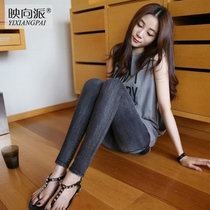 Reflecting smoked slim Korean stretch pencil pants feet pants jeans women slim black pants boom