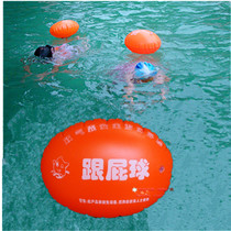 Cartoon thickening increase swimming buoy small tail lifesaving ball floating submersible double airbag and Fart ball swimming circle