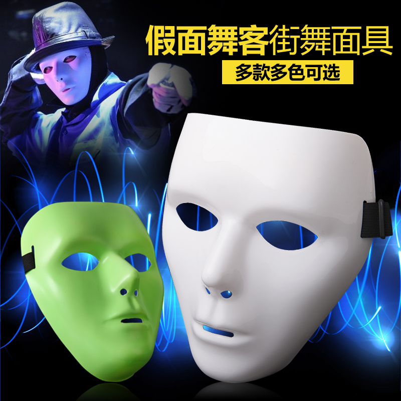 Halloween Mask Jabba WockeeZ Mask Ball Performs Modern White Hip-hop Mask for Boys and Girls