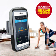 Outdoor touch arm wrist bag bag and mobile phone running arm packet movement arm with the arm bag arm sleeve wrist bag