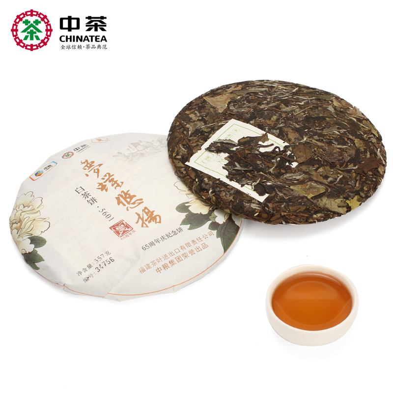 Chinese tea Butterfly brand Fujian white tea dream butterfly melodious white tea cake anniversary commemoration tea cake pressed 357g