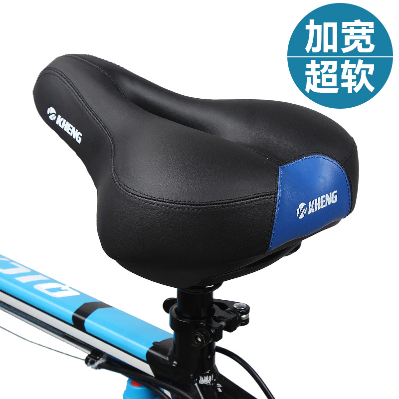 Bicycle seat mountain bike thick sponge seat comfortable saddle large seat cushion bicycle spare parts riding equipment