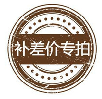 Guitar World Network 1 Yuan to supplement the difference special