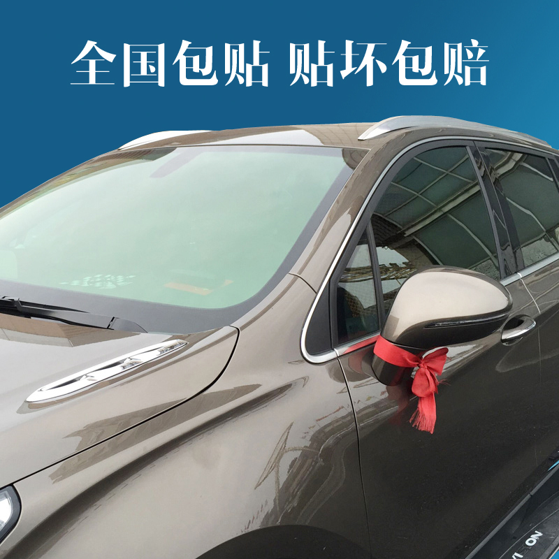 [The goods stop production and no stock]Package construction car insulation explosion-proof membrane full car front bumper film new Passat Magotan Bora Langxing Golf 7