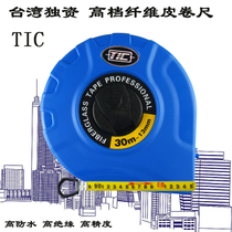 Taiwan wholly-owned TIC Super toughness fiber waterproof leather tape 30.5-meter meters soft ruler soft ruler meters box ruler