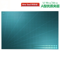 Taiwan Nine ocean A1 double-sided cutting pad cutting hand pad 90cmX60cm Type a white core