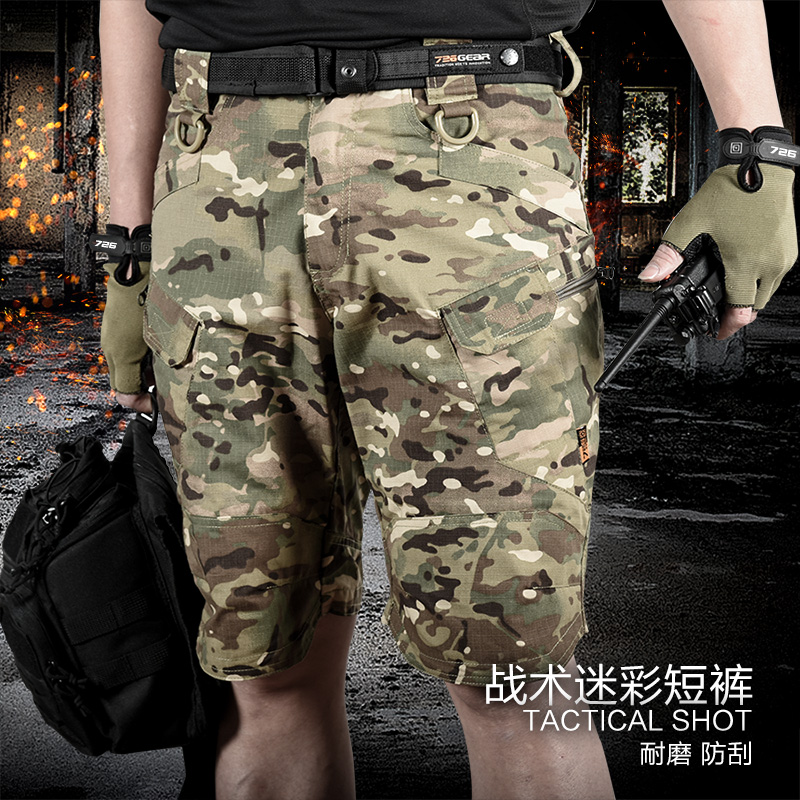 726 summer multi-pocket tooling shorts men's training pants casual loose mc camouflage outdoor tactical shorts
