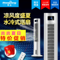 Air conditioning fan from the best taobao agent yoycart.com