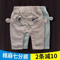 Baby boys cotton pock summer 0-1-thin female 3 years old child seven infants 2 years old boy butt