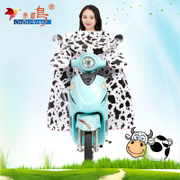 The summer wind is electric rainproof windproof sunscreen cover thin battery motorcycle anti waterproof pads