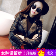 2017 new spring Haining leather female short spring and autumn Korean cultivating Pu small size locomotive jacket coat