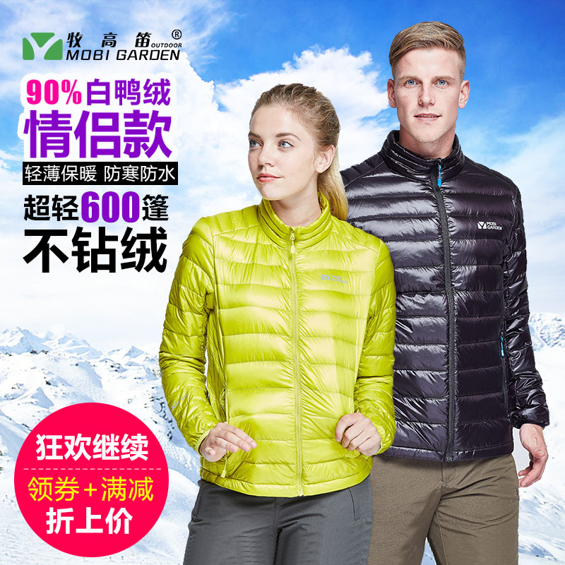 Anti-season sale stock down clothes, animal husbandry, high flute, outdoor large size, super-thin Xingyun couple's autumn and winter stormwear underwear