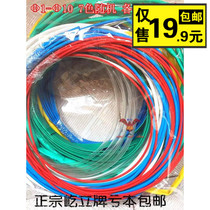 Limited time loss standing brand 1-10mm heat Shrink pipe Set 1 2 3 4 5 6 8 10 color each 5 m