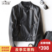 Haining leather coat and 2017 female new locomotive jacket short sheepskin leather all-match
