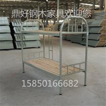The upper and lower 牀 double-decker 牀 dormitories牀 iron frames牀 steel pipes牀 and factory custom 牀 gardens.