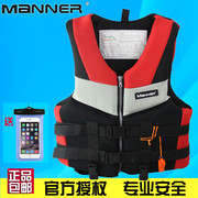 MANNER professional adult lifejacket fishing vest vest thickened floating children swimming diving suit size portable