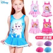 Children's bathing suit girl Disney snow and Ice Princess Baby skirt style swimsuit