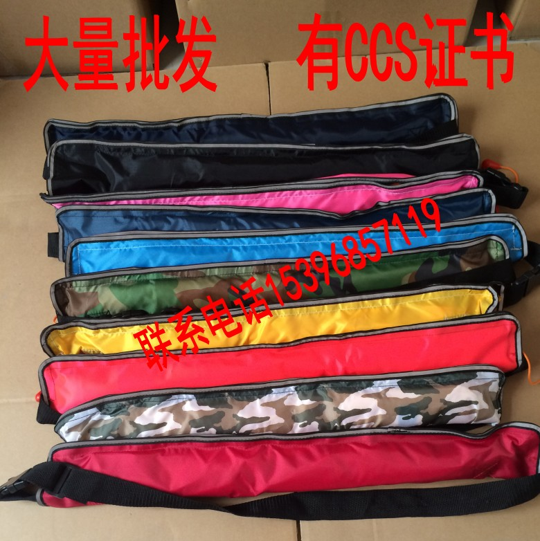Fully automatic (manual) inflatable belt lifesaving ring, inflatable lifesaving ring inflatable lifejacket