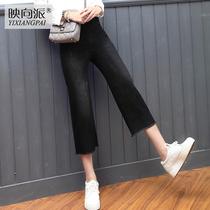 高腰牛仔七分7分韩版宽松直筒裤