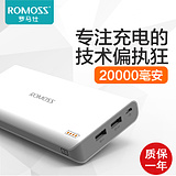 ROMOSS / Romashi charge Po 20000M mA sense6 mobile power flagship store official authentic